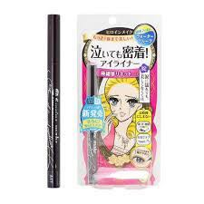 Heroine Make Eyeliner